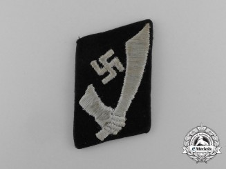 A 13th Waffen-SS Mountain Division Handschar Collar Tab