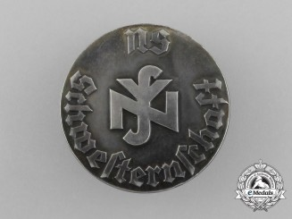 A Silver National Socialist People's Welfare Nurse's Association Membership Badge