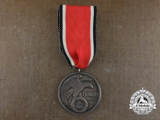 A Desirable NSDAP Blood Order (Decoration in Memory) with Case of Issue