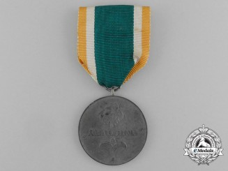A Gold Grade Tamgha-e-Bharat (Soldier's Medal) Azad Hind Medal without Swords