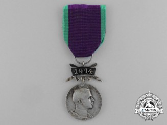 A Saxe-Ernestine House Order Merit Medal; Silver Grade with 1914 and Swords Clasp