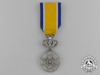A Dutch Order of Orange-Nassau; Silver Grade Medal