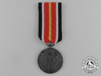 "A Spanish Volunteer in Russia ""Blue Division"" Commemorative Medal"