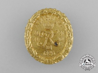 A 1925 Kostanz Regimental Badge