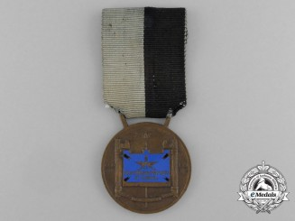 Italy. A Motorized Unit Campaign Medal for Albania 1940-1941