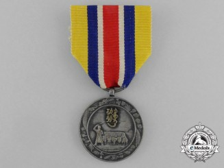 A Inner Mongolian National Foundation Merit Medal 1939
