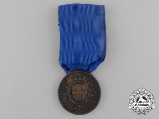 A First War Italian Medal for Military Valour 1917