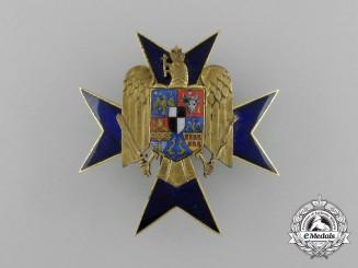A Romanian Order of the Civil Guard; 1st Class