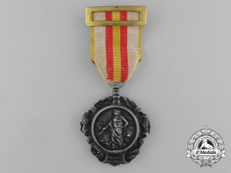 Spain, Kingdom. A Military Merit Medal, c.1920