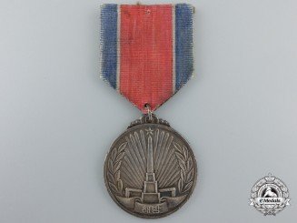 A 1945 Korean Liberation Commemorative Medal
