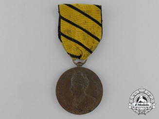 An Indian Nawab Amir Sadeq Mohammad Khan V Golden Jubilee Medal 1956