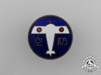 A Second War Japanese Air Defence Badge