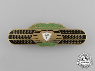 A North Yemeni Air Force Badge