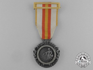 A Spainish Military Medal with Diamonds for Generals