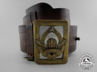 A Second War Yugoslav Partisan's High Ranking Officer's Belt Buckle