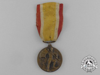 A 1935 Italian 4th National Meeting of Gunners at Florence Commemorative Medal