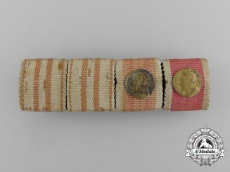 A Second War Period Croatian Ribbon Bar