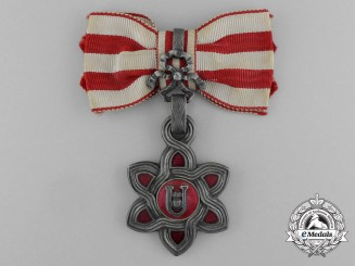 A Very Rare Croatian Order of Merit; Lady's (Moslem) Version