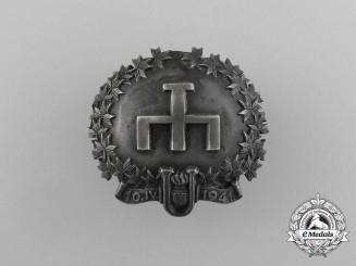 A Rare and Desirable Ustasha Honor Award : Type 1, #5, Velimir Pavelić