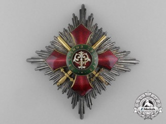 A First War Period Bulgarian Order of Military Merit; First Class Star
