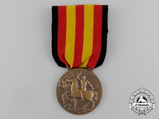 A Commemorative Medal of the Spanish Campaign 1936
