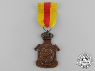 A 1925 Homage to the Spanish Royal Family Medal