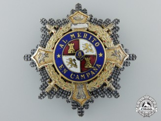 A Spanish Civil War Period War Cross