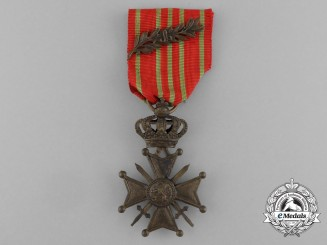A Belgian First War Croix de Guerre (War Cross) 1914-1918