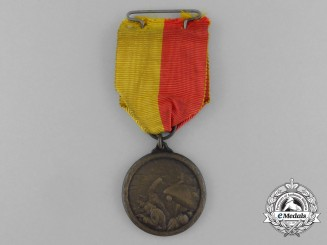 A 1914 Belgian Medal for Liege