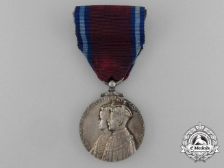 A King George V and Queen Mary Jubilee Medal 1935