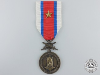 Czechoslovakia. A National Guard Medal 1918-1919