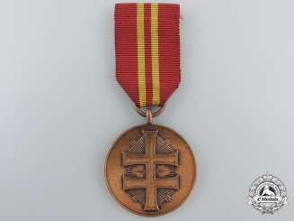 A Slovakian War Victory Cross Order; 7th Class Medal