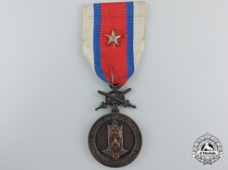 A Czechoslovakian National Guard Medal 1918-1919