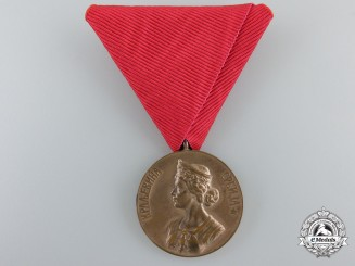 A Serbian Golden Bravery Medal 1912