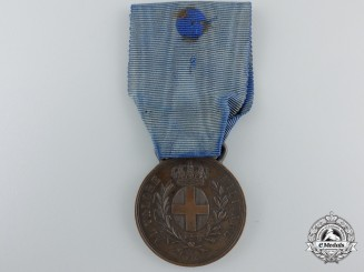 A First War Italian Bravery Medal in Bronze, Z.F.G. Type