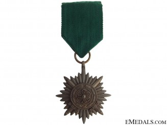 Eastern People Bravery Decoration 2nd Class