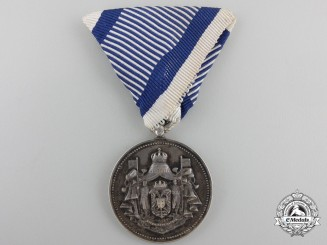 An 1889-1903 Serbian Royal Household Service Medal