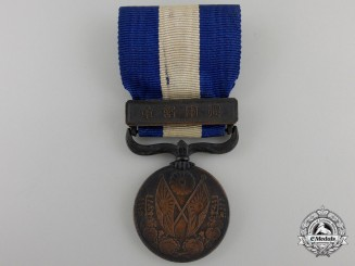 A Japanese 1914-20 War Medal