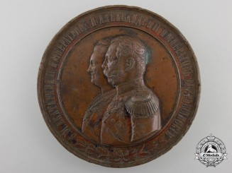 Russia, Imperial. An Order of St.George Centennial Medal, c.1869