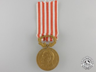 A Romanian School Construction Merit Medal; First Class