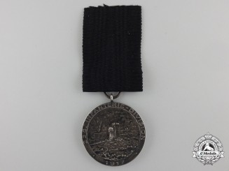 A First War German 238th Infantry Bravery Award 1917
