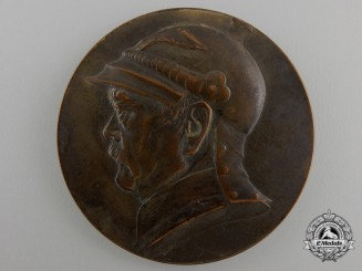 A 1901 Prussian Commemorative Medal