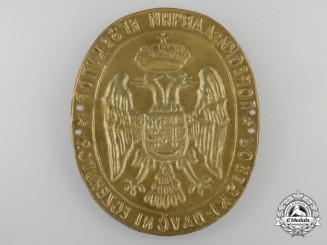 A Kingdom of Yugoslavia Tax Collectors Insignia