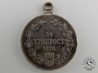 An 1876 Serbian Silver Bravery Medal