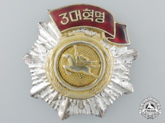 A North Korean Order of the Red Banner of the Three Great Revolutions