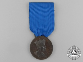 A Rare Italian Medal for Military Valour for Native Soldiers 1937