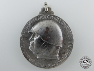 A 1936 Second Italo-Ethiopian Campaign Medal
