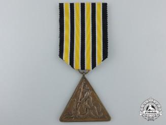 An Iranian (Pahlavi Empire) Order of Pas (Neshaan-e-Pas)