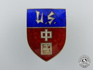 A Second War American China Headquarters (Marshal's Headquarters) Badge