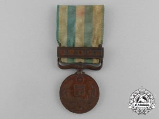 A Japanese 900 China War (Boxer Rebellion) Medal